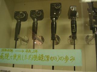 g_camera1