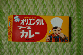 mars_curry