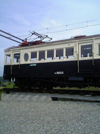 nkmaruko5253