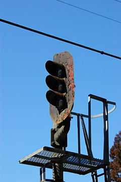 oldsignal