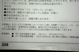 Keisu_error