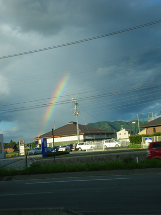 Rainbow821