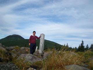 Futago_peak