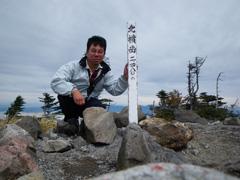Nyoko_peak