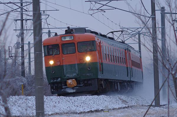 Snow753m