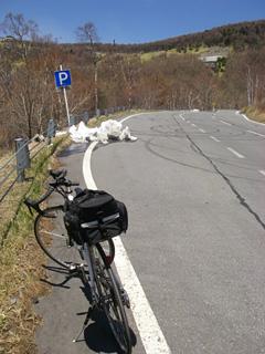 Rem2km