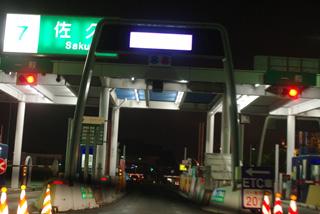 Etc_gate