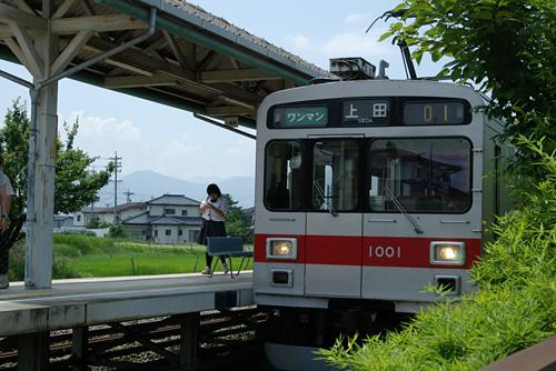 Uedahara1