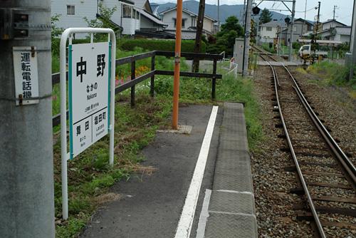 Nakano2_2