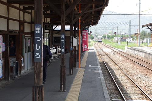 Matushiro1
