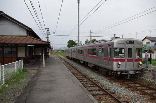 Watauchi1