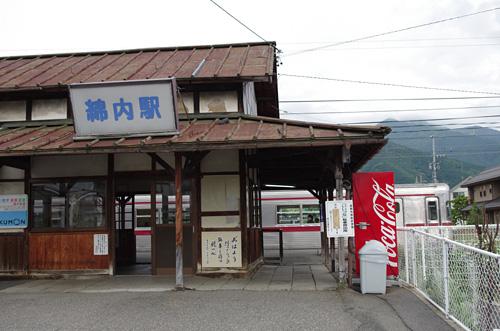 Watauchi2
