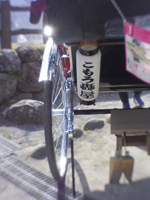 Kaiko422_3