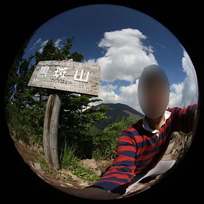 Kurofu7101