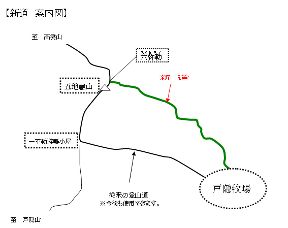 Takatsuma_map