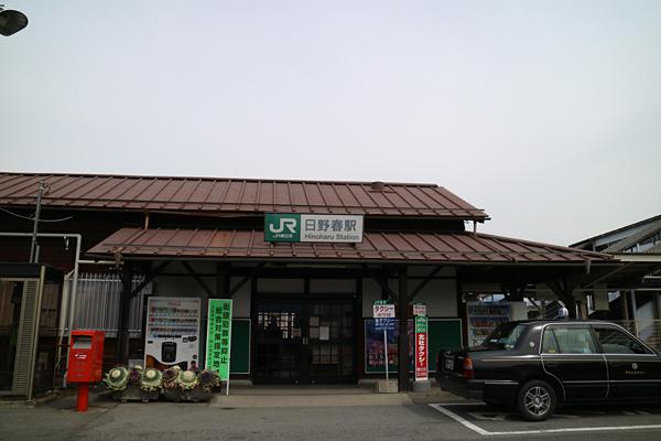 Hinoharu2