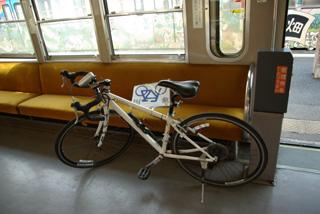 Cycle_train