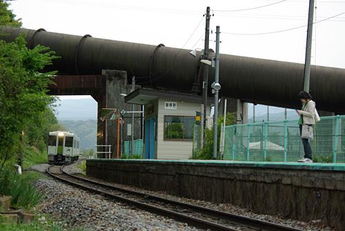 Kai_train