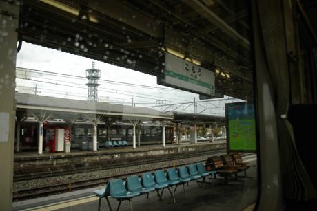 Komo_umi1
