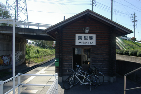 Misato_ekisha